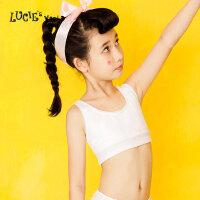 【开学季 到手价:159元】安莉芳旗下LUCIE女大童棉质减压舒适运动背心围内衣NB0700Z
