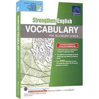 初中英语词汇练习册 SAP Strengthen English Vocabulary For Secondary Le