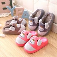 秋冬季儿童棉拖鞋 3-6岁男童女童包跟卡通棉拖鞋室内小孩保暖拖鞋