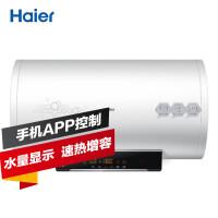 【当当自营】海尔(Haier) ES80H-K7(ZE)(U1)80升家用电热水器 变容速热 智能WIFI 抑菌 中温保温 热水量提醒 预约
