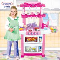 贝恩施 儿童过家家玩具 女孩仿真做饭厨房玩具 带声效灯光厨具套装