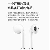 【好货】苹果iPhone7/8/X无线蓝牙耳机 迷你超小运动Air适用于安卓/双耳pods入耳式 白色