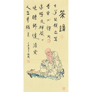 当代著名画家王伯阳69 X 34CM 人物画gr01327