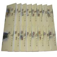 《现代文学名家名作》全套16卷鲁迅文集全集名人传记冰心老舍诗文小说矛盾闻一多等名家名作