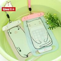 手机潜水套苹果6plus收纳袋密封袋触屏通用手机袋手机防水袋