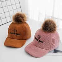儿童帽子秋冬季棒球帽毛球女童鸭舌帽男宝宝帽弯檐帽子笑脸
