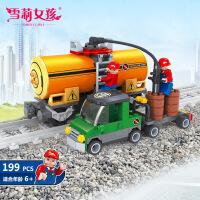 儿童益智拼装塑料积木玩具 小颗粒男孩创意拼插火车礼品25414