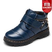 儿童真皮棉鞋2017新款男童皮靴保暖冬季宝宝皮鞋小孩冬鞋加绒马丁靴