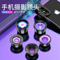 手机广角套装镜头通用单反三合一摄像头外置高清长焦拍照镜头鱼眼微距iphone直播苹果7p后置摄影