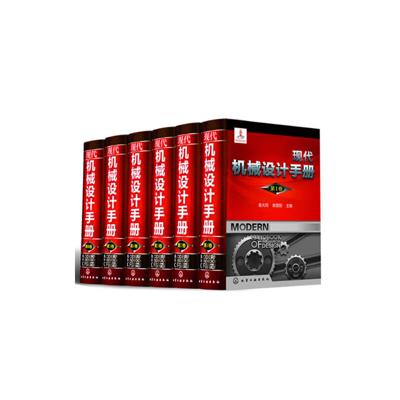 现代机械设计手册(套装6册)现代机械设计师的大型工具书,三十余位机械设计大师领衔,二百余位知名专家参与编审。精心诠释通用机械设计内涵,引领现代机械设计创新潮流