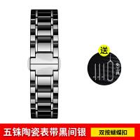新款五珠陶瓷镶金边款 华为手表gt表带 荣耀运动手表magic替换手表表带 GT雅致款手表带商务休闲