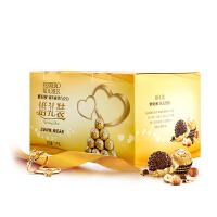 Ferrero 费列罗 榛果威化巧克力 96粒 1200克 婚礼装