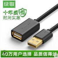 【支持礼品卡】绿联 电脑usb延长线公对母1/2/3/5米充电U盘鼠标连接线加长数据线