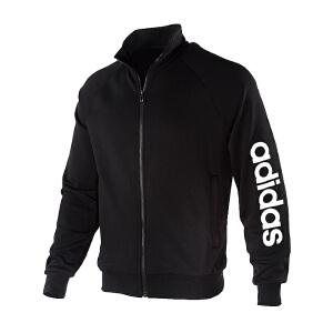 Adidas阿迪达斯男装 运动训练透气连帽夹克外套 CE8581