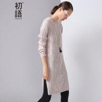 初语冬季新款 圆领立体几何提花混色开叉针织连衣裙86424*002