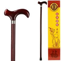 老人拐杖助行器 实木质手杖拐棍木头老年人用品送老人礼物