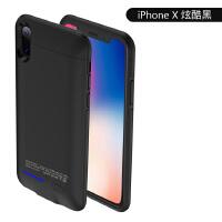 iphone7背夹式充电宝苹果6S电池7plus专用8X超薄6P手机壳iPhonex便携全包边xr