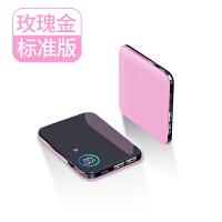 充电宝10000毫安超薄mini小巧oppo苹果小米华为vivo通用手机大容量数显便携创意可爱1W快