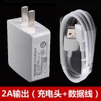 P8品质手机包装盒子充电器数据线耳机高配标配版全套配件 5V2A(加强版)