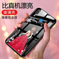 联想z5手机壳玻璃可爱联想z5pro滑盖保护套硅胶防摔Lenovo L78011全包边个性创意卡通男