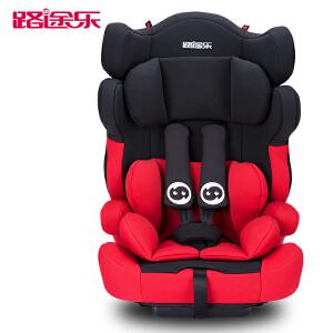 【支持礼品卡支付】路途乐儿童安全座椅婴儿汽车通用宝宝车载安全座椅9月-12岁3C认证