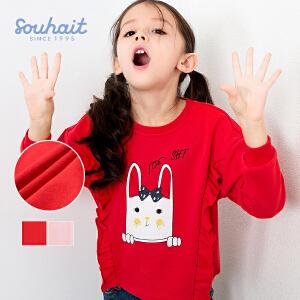 【3折价:65.7元】水孩儿souhait秋季新款女童小白兔荷叶边卫衣AQEQL450