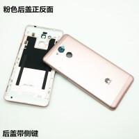华为畅享6s品质后盖电池盖畅想6s手机后盖中框 dig-al00 tl10外壳