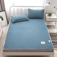 乳胶凉席三件套软席子1.5冰丝1.8m床可水洗可折叠夏季纯色空调席