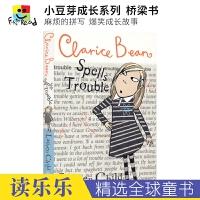 Clarice Bean, Spells Trouble 小豆芽成长系列 麻烦的拼写 桥梁书章节书 查理与劳拉姊妹篇 爆
