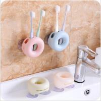 吸壁式浴室壁挂牙具牙刷架 创意情侣吸盘牙刷筒放牙刷架