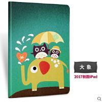 苹果iPad保护套2017新款iPad卡通皮套A1822防摔平板电脑壳9.7寸新款2017平板保护套
