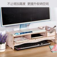 办公室显示器电脑增高架桌面收纳底座支架收纳架托架置物架