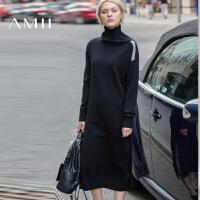 【AMII 超级品牌日】AMII[极简主义]冬撞色中长款侧开叉长袖毛衣连衣裙女11681778