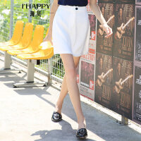 海贝夏季新款女装下装 简约时尚白色高腰纽扣A字半身裙短裙