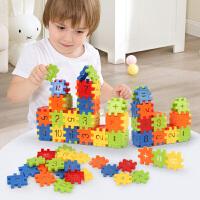 益智数字积木随意拼接(每片约4cm)开发大脑经典儿童玩具100片/ 200片/600片