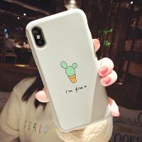 个性仙人掌苹果X手机壳xs max硅胶iphone7plus小清新8女款xr/6s潮 i6/6s 灰底 小仙人掌