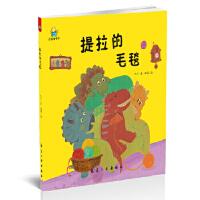 启知童书馆亲子共读绘本:提拉的毛毯  (精装绘本) 冬卉,闻碟 9787516514788