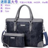 男士包包手提包商务公文包电脑背包包休闲牛津布斜挎包单肩包男包