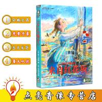 动画片宫崎骏作品来自红花坂DVD9吉卜力工作室系列动画