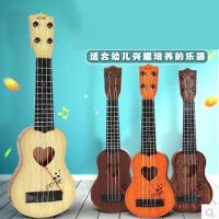 婴幼教具 儿童音乐吉他 儿童过家家早教益智玩具乐器 吉他