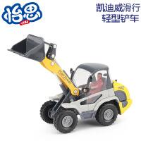 凯迪威 1:50轻型铲车推土机工程车 合金滑行儿童仿真车模型