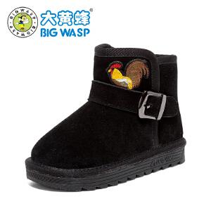 大黄蜂童鞋 冬季女童靴子 保暖加厚雪地靴2017年冬季新款 棉靴