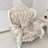 【人气】沙发垫欧式沙发套罩全盖高档奢华四季通用客厅布艺奢华皮沙发垫子