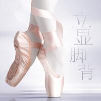 专业芭蕾舞鞋儿童初学者女童脚尖硬底硅胶绑带缎面练功足尖鞋