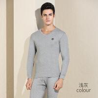 南极人男士秋衣秋裤优质薄款纯棉套装保暖柔软舒适w--817d10011
