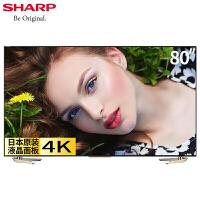 夏普(SHARP)LCD-80X8600A 80英寸 4K超高清电视 智能电视 广色域液晶平板电视机