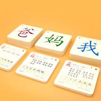 婴幼儿童早教无图学字认字识字卡片0-3-6岁全脑学龄前宝宝记忆