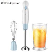 荣事达(Royalstar)RZ-628A手持料理棒搅拌榨汁机家用多功能婴儿辅食