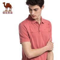 骆驼男装 2017年夏季新款翻领字母印花POLO衫微弹男青年短袖T恤衫