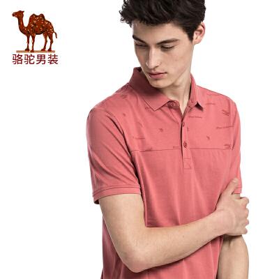 骆驼男装 夏季新款翻领字母印花POLO衫微弹男青年短袖T恤衫
